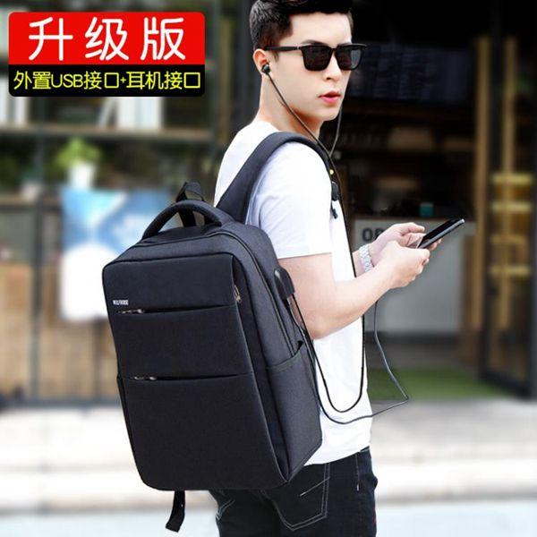 後背包商務背包男士後背包韓版潮流旅行包休閒女學生書包簡約時尚電腦包