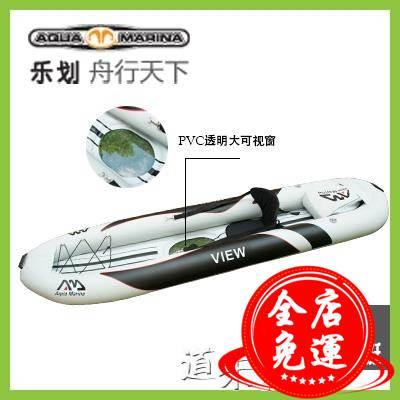 單雙人豪華可視底窗皮劃艇高端獨木舟充氣船YYS
