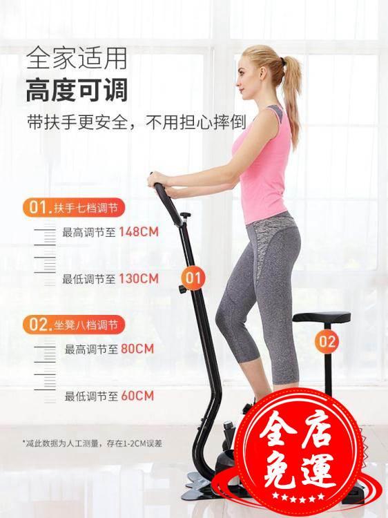 踏步減肥機迷你小型太空慢步瘦腿健身器材 YXS