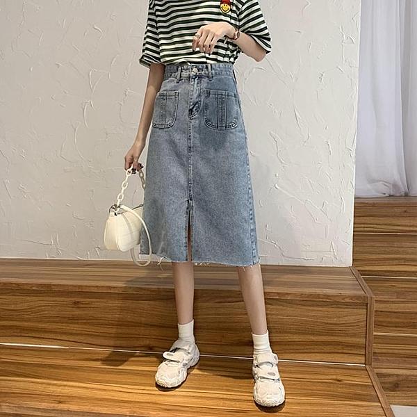 牛仔半身裙女夏新款韓版設計感高腰顯瘦A字包臀裙開叉中長裙 快速出貨