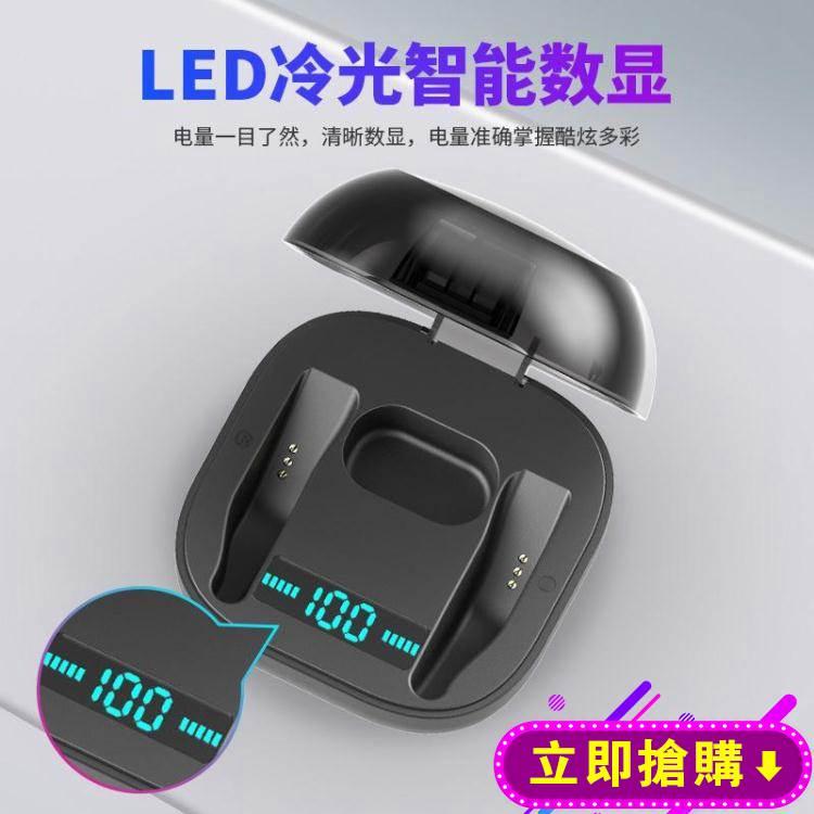 藍芽耳機Q62跨境b10數顯倉powerHBQpro無線TWS藍芽耳機