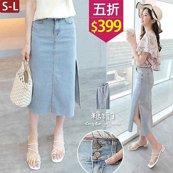 【五折價$399】糖罐子雙釦開衩不收邊裙擺造型口袋單寧長裙→淺藍 現貨(S-L)【SS1895】