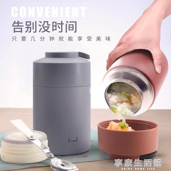 304不銹鋼燜燒壺女燜粥杯超長保溫桶飯盒1人便攜便當家用上班學生