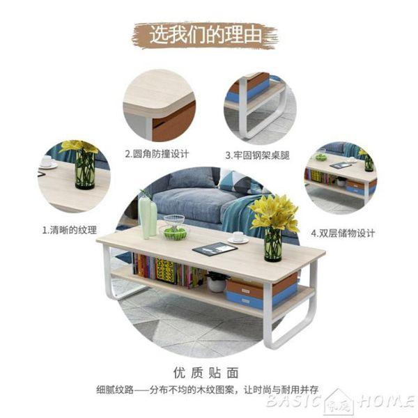 茶幾茶幾簡約現代多功能小戶型客廳茶桌家用創意茶臺圓角簡易陽臺桌子