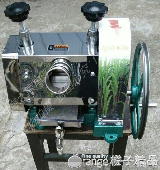 新款不銹鋼手搖甘蔗機 手動甘蔗生姜榨汁機 甘蔗壓榨機 商用 家用