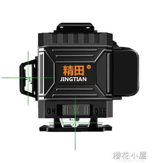 水平儀遙控8線貼地儀綠光貼墻儀紅外線高精度自動安平貼地磚