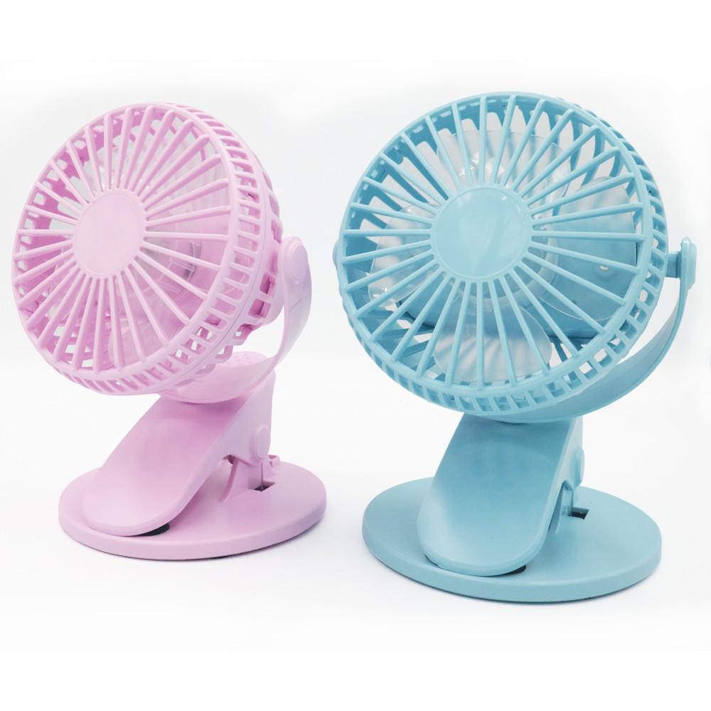 Yark 3段夾式多用途迷你小風扇 藍色|粉色 (USB風扇|桌面風扇|車用風扇)