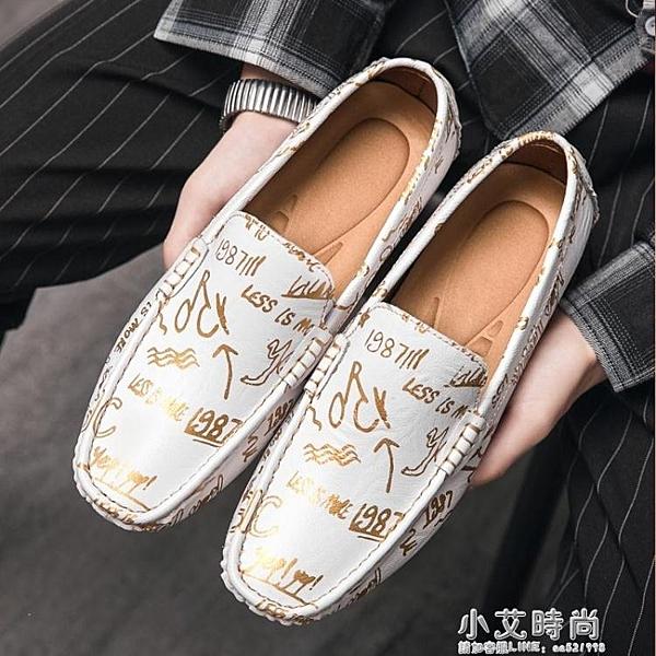 2020夏季新款印花豆豆鞋男透氣潮流休閒鏤空皮鞋社會精神小伙 小艾時尚