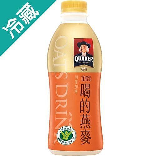 桂格喝的燕麥-原味920ML【愛買冷藏】