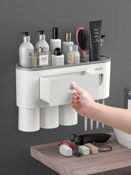 【618購物狂歡節】牙刷置物架壁掛式免打孔漱口杯刷牙杯吸壁網紅衛生間牙缸牙具套裝