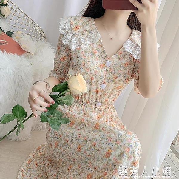 娃娃領碎花洋裝女夏收腰顯瘦氣質仙女裙溫柔風蕾絲拼接公主裙子 錢夫人小鋪