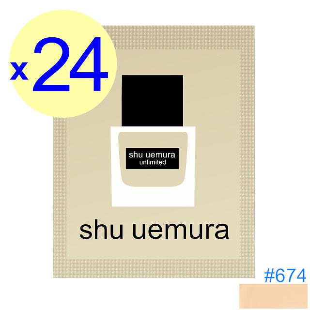 Shu Uemura 植村秀 無極限超時輕粉底(#674)1ml×24包/SPF24/PA+++