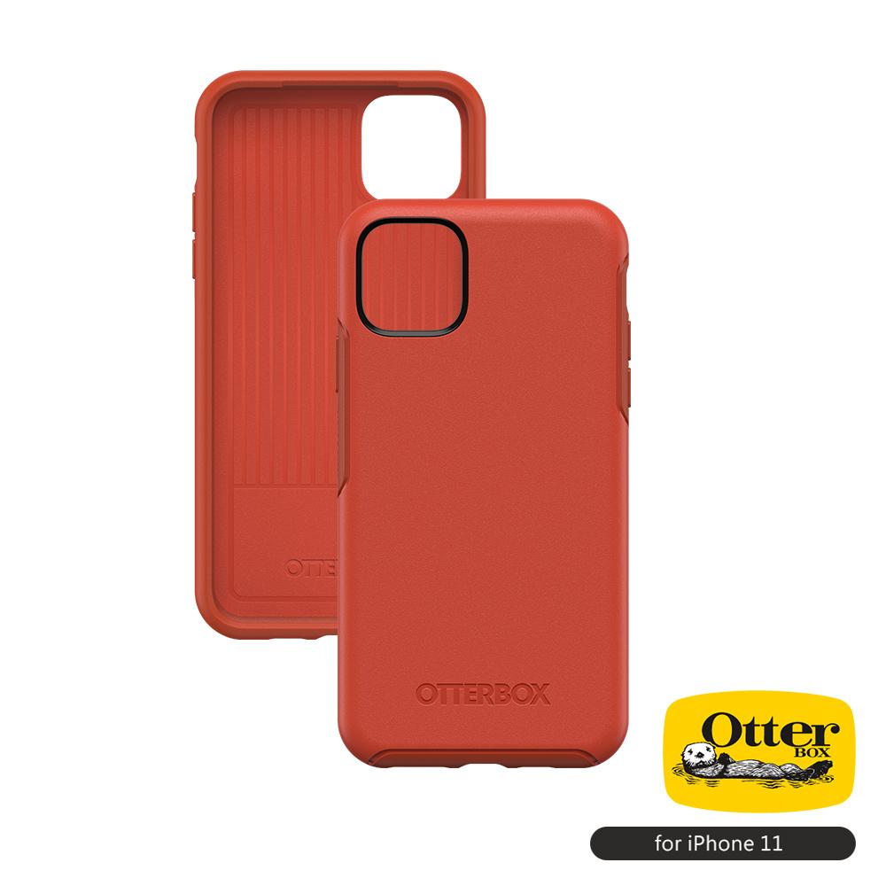 OtterBox iPhone 11 (6.1吋)專用 防摔吸震手機保護殼-Symmetry炫彩幾何系列■橘紅