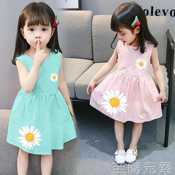 中小女童全棉洋裝夏季可愛背心裙小女孩洋氣小雛菊公主裙子