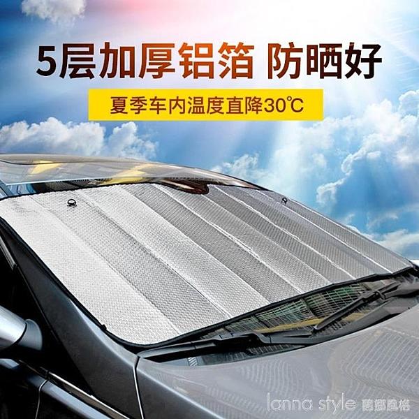 汽車遮陽簾板防曬隔熱遮陽擋罩前擋風玻璃神器車載車窗內用遮光板 年終大促 YTL