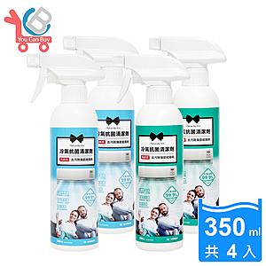 【You Can Buy】免水洗 抗菌冷氣清潔劑 350ml (任選4入)