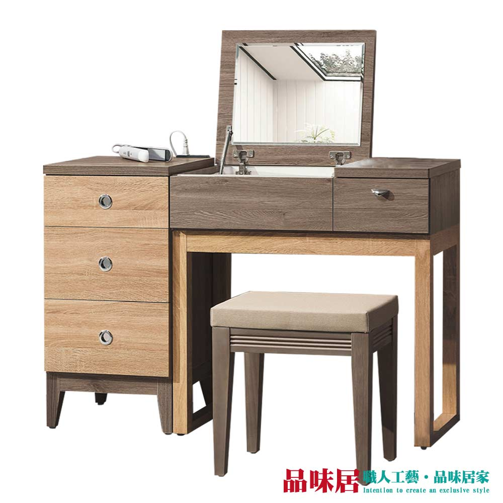 【品味居】波加 現代3.9尺上掀式鏡面鏡台/化妝台組合(鏡台含化妝椅+收納櫃)