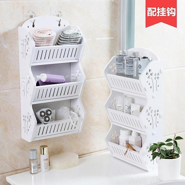 免打孔壁掛置物架衛生間多層收納架浴室台面落地架子洗漱架