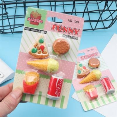 Baby童衣 兒童橡皮擦 漢堡薯條橡皮擦組 仿真食物造型擦布 幼兒園兒童畢業交換禮物 88497