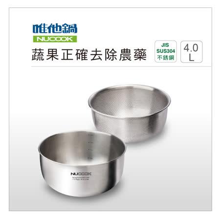 【VitaCraft唯他鍋】NuCook洗滌2入組24cm