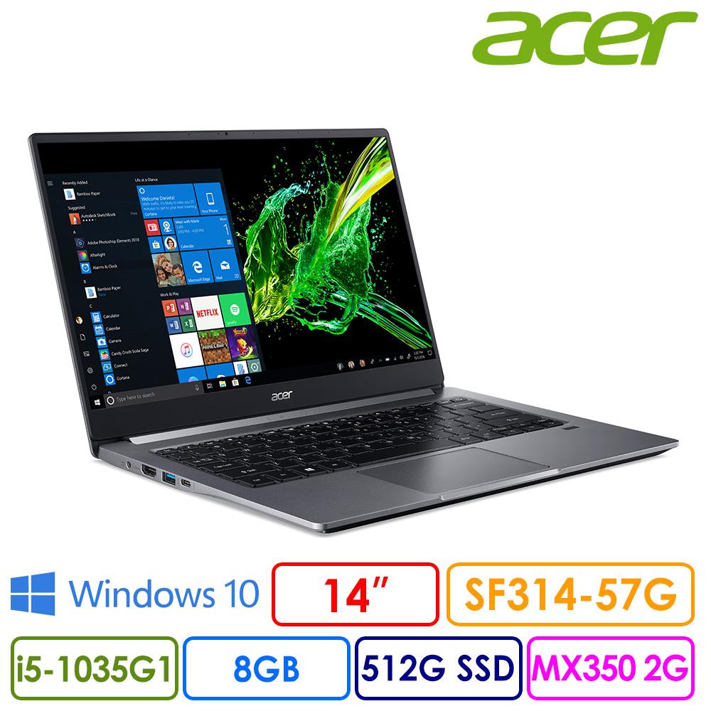 ACER Swift 3 SF314-57G 14吋 FHD筆電(i5-1035G1/8G/512G SSD/MX350 2G/Win10/SF314-57G-55UK)