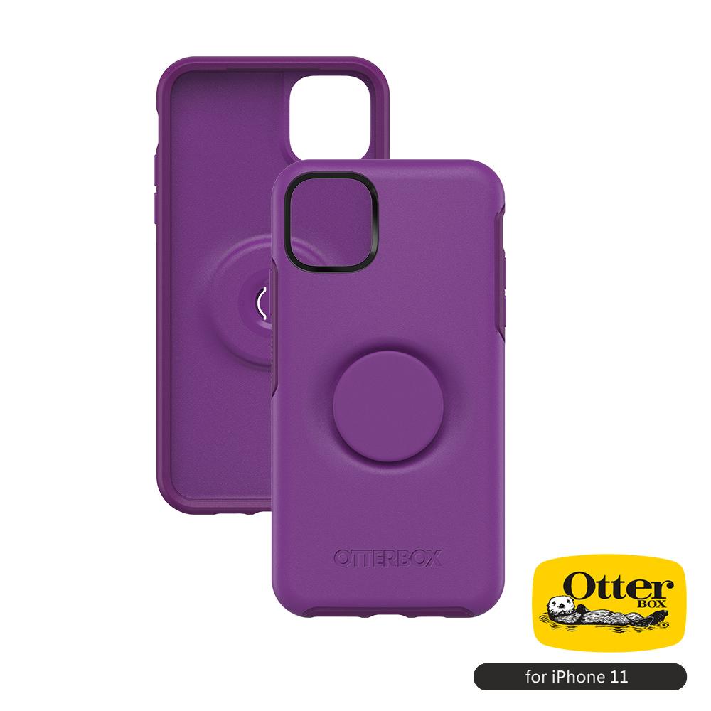 OtterBox Otter+Pop iPhone 11(6.1吋)專用 防摔吸震保護殼-Symmetry炫彩幾何泡泡騷系列■紫