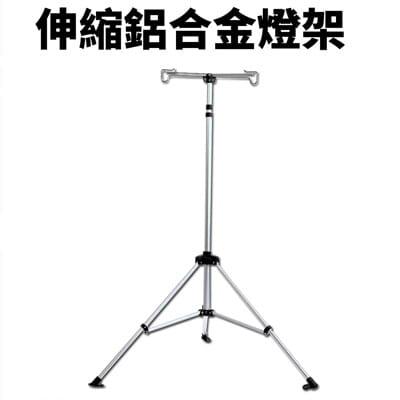 鋁合金伸縮燈柱