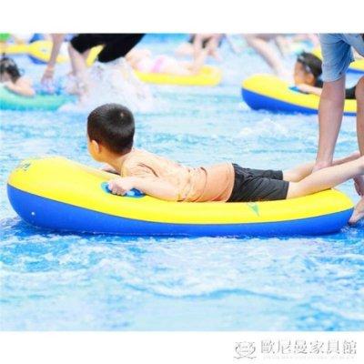 兒童沖浪板滑水板充氣打水板踢板加厚戲水浮排游泳圈泡沫之夏飛艇CXZJ