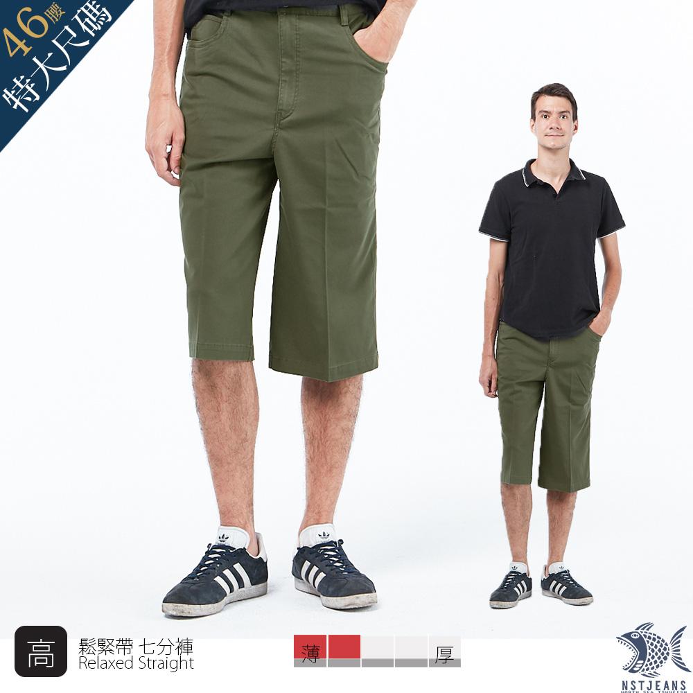 【NST Jeans】Italian義大利經典款 卡其綠 七分休閒褲(中高腰寬版 鬆緊帶) 002(9512) 男特大尺碼
