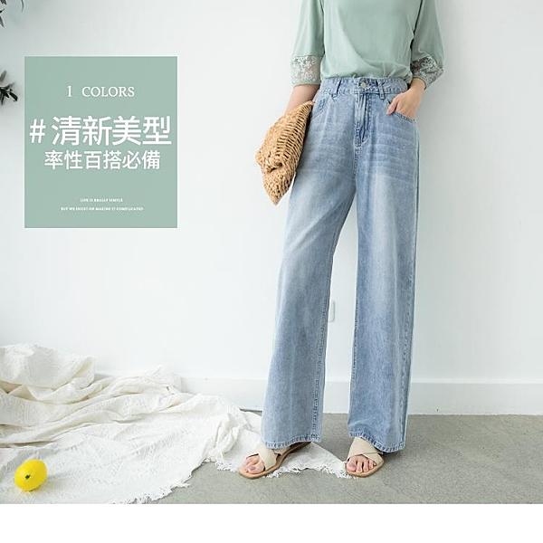 《BA5617-》高含棉清新自然刷色丹寧長寬褲 OB嚴選