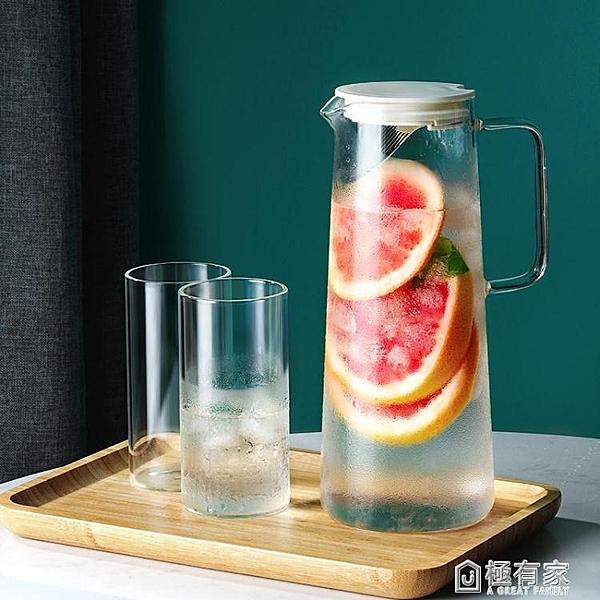 日式耐熱耐高溫玻璃涼白開水杯冷水壺茶壺家用大容量北歐晾杯套裝 全館鉅惠