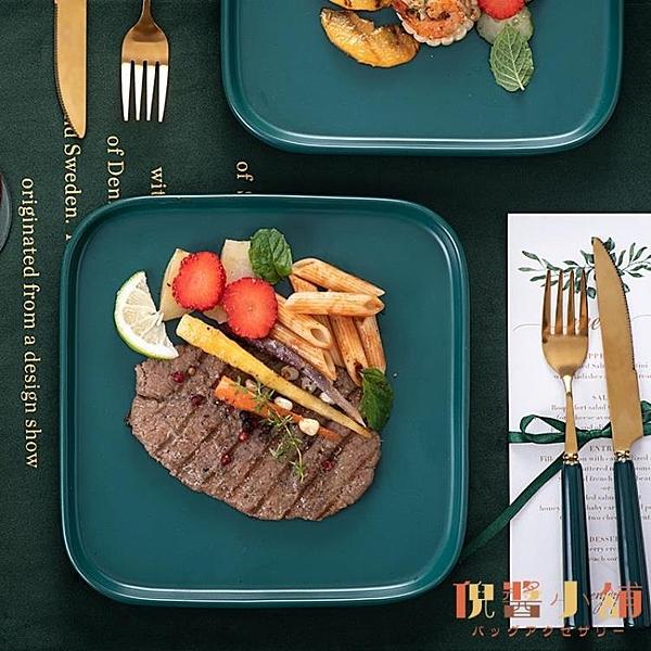 啞光北歐復古餐盤子菜盤西餐盤牛排盤意面盤甜品盤子【倪醬小舖】
