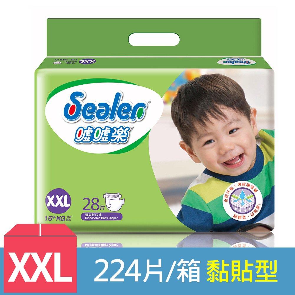噓噓樂 輕柔乾爽紙尿褲-XXL(28片x8包/箱)