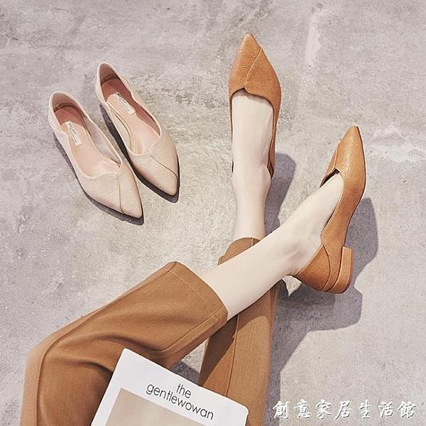 尖頭單鞋女春款淺口低跟粗跟2020春季新款網紅仙氣平底鞋女鞋