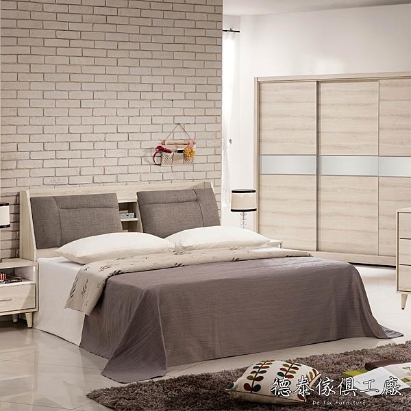 D&T 德泰傢俱 LOUISA 白橡簡約 5尺被櫥式雙人床 A028-239-3+121-4
