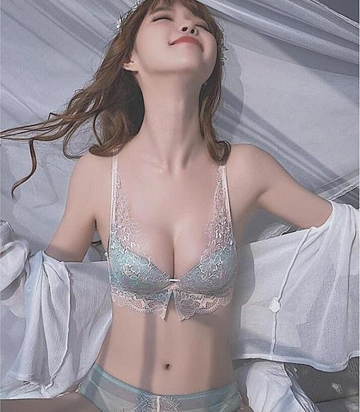無鋼圈內衣女小胸聚攏調整型收副乳上托性感惑蕾絲文胸套裝薄款夏 阿卡娜