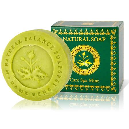 【興太太 Madame Heng】 SPA平衡皂-薄荷 150g