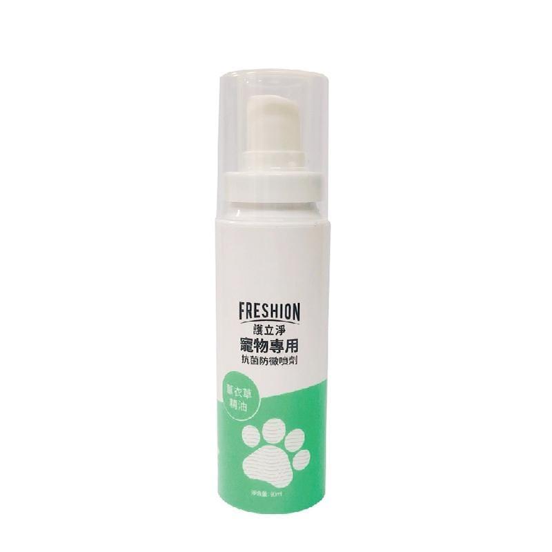 護立淨 抗菌防霉噴劑 (寵物專用) - 60ml X 3瓶