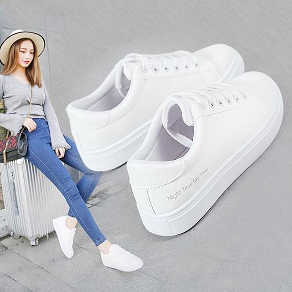 小白鞋 2021春季新款街拍小白鞋子女學生百搭平底運動休閒白鞋韓版女鞋潮 維多原創