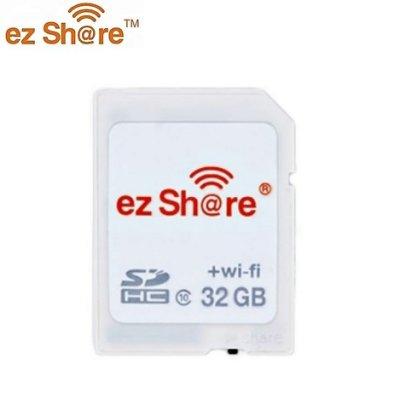 又敗家ezShare無線wi-fi記憶卡SD記憶卡SD卡32GB 5D 7D mark II III 5D2 5D3 6D 760D 700D wifi