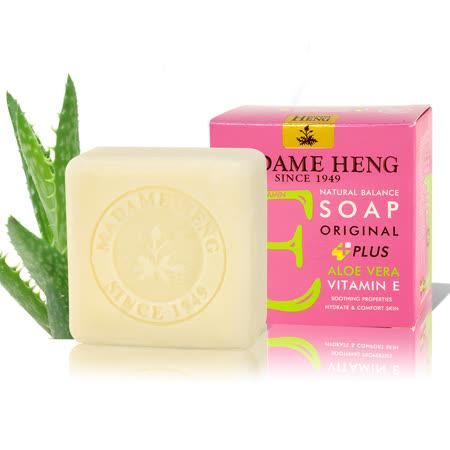【興太太 Madame Heng】維他命E手工香皂-蘆薈 150g