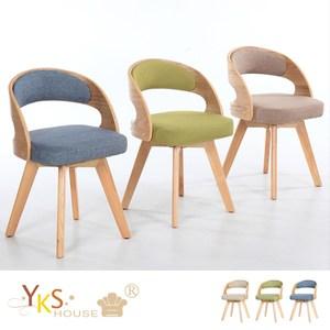 【YKSHOUSE】元氣。沐光系列造型椅(三色可選)淺咖啡