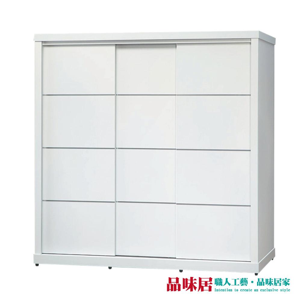 【品味居】尼爾德 現代白6.8尺推門式衣櫃/收納櫃(穿衣鏡面+吊衣桿+單抽屜)