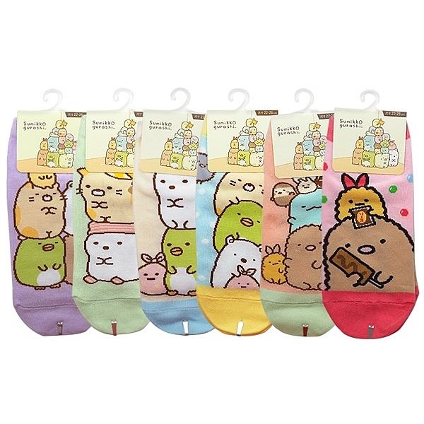 台灣製 角落小夥伴直板襪(22-26cm)1雙入 款式可選【小三美日】