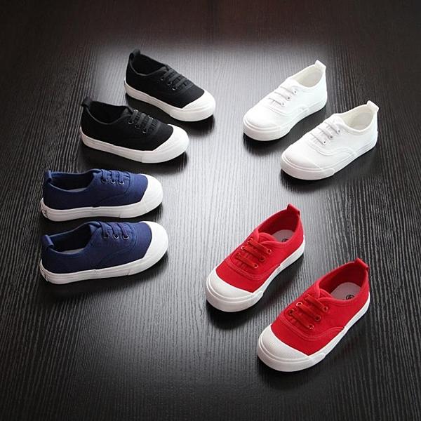 兒童帆布鞋春秋新款男童鞋子韓版板鞋百搭寶寶布鞋女童小白鞋 快速出貨