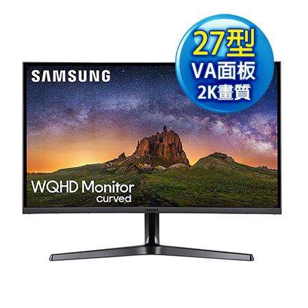 【福利機】SAMSUNG三星 C27JG50QQE 27型 2K曲面電競電腦螢幕