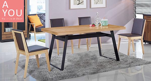拉亞5 尺栓木本色餐桌(大台北地區免運費)【阿玉的家2020】