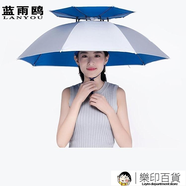 傘帽頭戴傘釣魚雨傘帽防曬防雨頭頂雨傘雙層折疊頭戴式遮陽傘帽子 樂印百貨