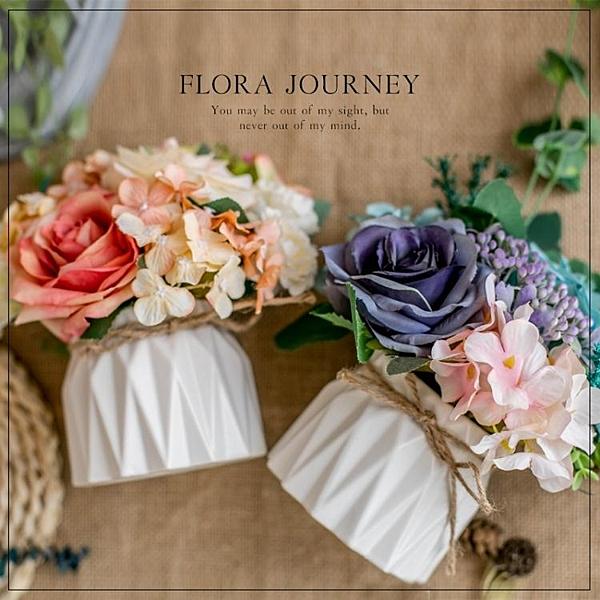 客廳假花擺件裝飾餐桌臥室擺放花卉仿真花小盆栽陶瓷花瓶束 童趣潮品