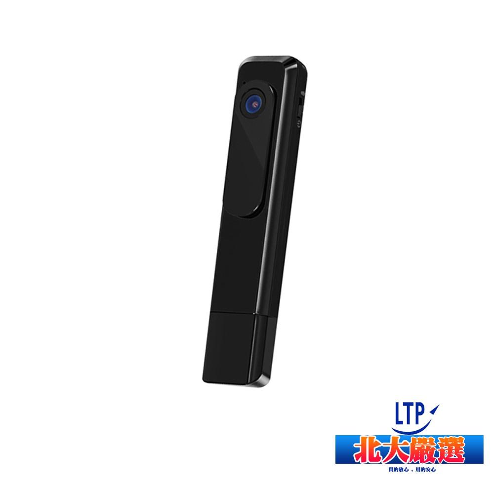 LTP 高畫質1080P專業隱藏式微型攝影機【北大嚴選】